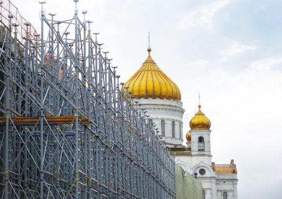 Реконструкция патриашего моста