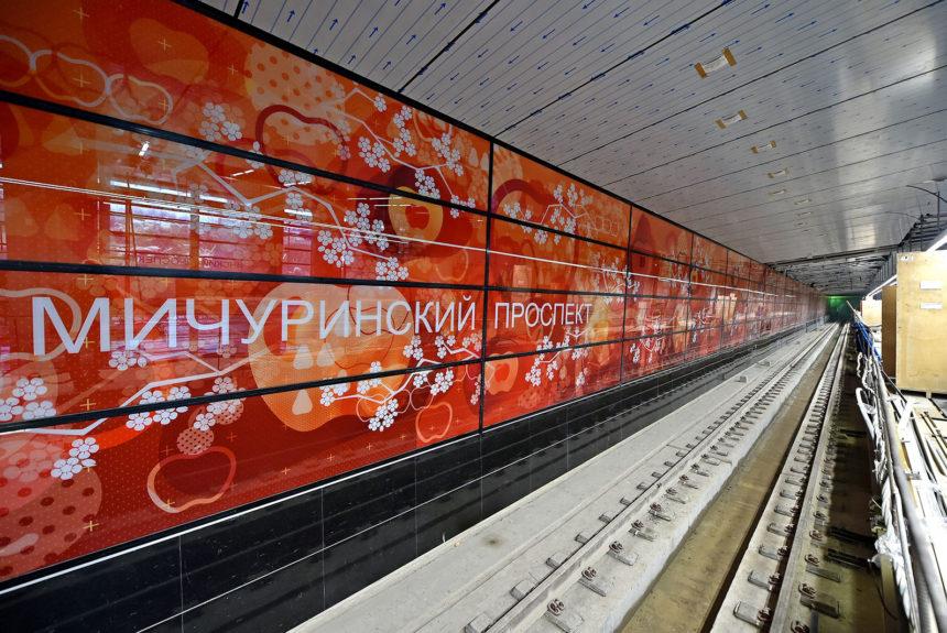 Над станцией метро «Мичуринский проспект» построят подземную парковку
